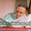 El adiós de Abdelaziz Bouteflika: un proceso incierto